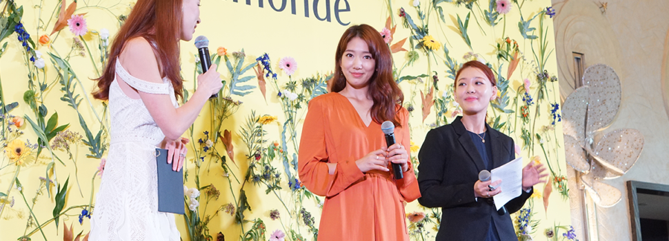 Park Shin Hye shares how she kept her skin glowing despite her long working hours