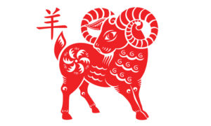 red goat traditional chinese