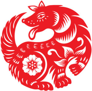 red dog traditional chinese